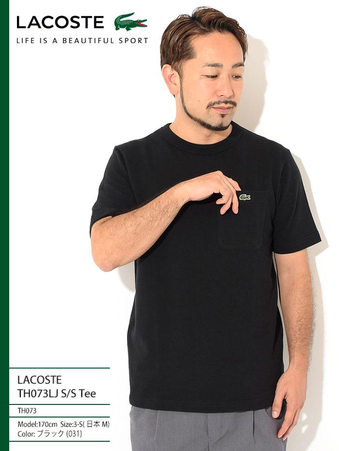 LACOSTEラコステのTシャツ TH073EL01