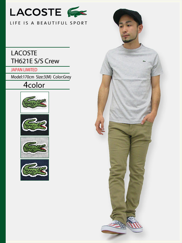 Men Lacoste Online: Shop for Men Lacoste online at best price in India. choose from latest range of Men Lacoste from Jabong. Free Shipping COD 15 Day Returns.