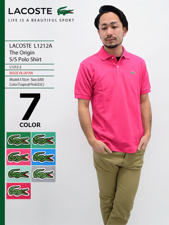 LACOSTEラコステのポロシャツ L1212A The Origin02