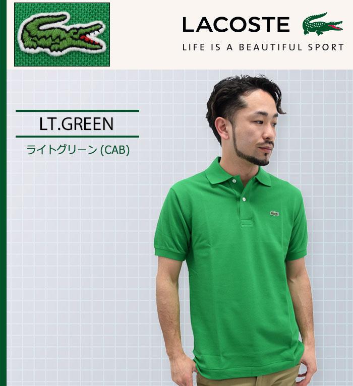 LACOSTEラコステのポロシャツ L1212A The Origin07