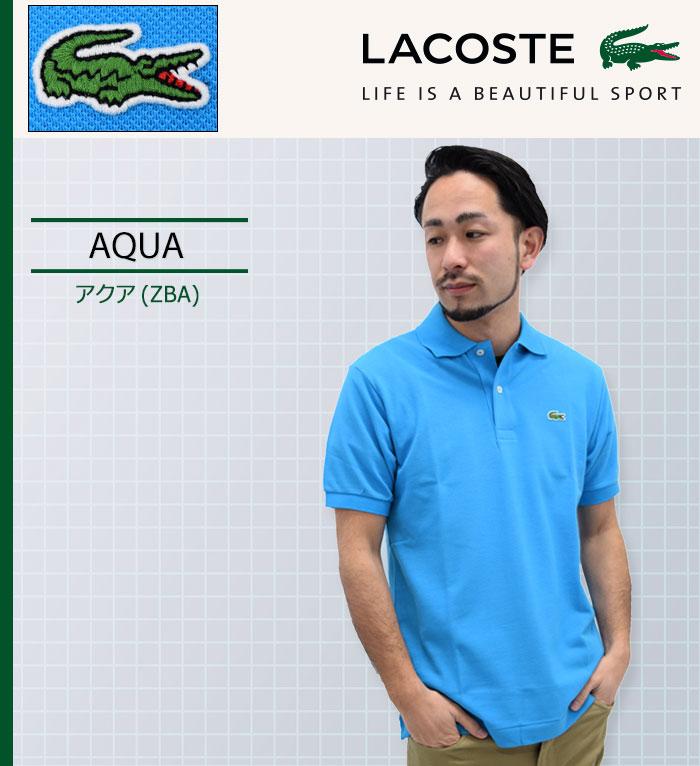 LACOSTEラコステのポロシャツ L1212A The Origin10