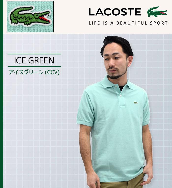 LACOSTEラコステのポロシャツ L1212A The Origin11