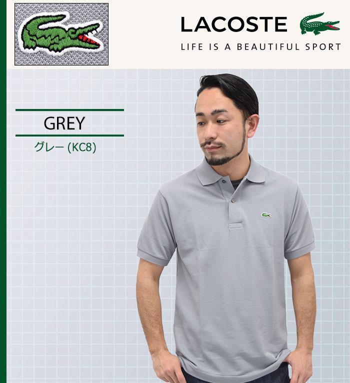 LACOSTEラコステのポロシャツ L1212A The Origin12