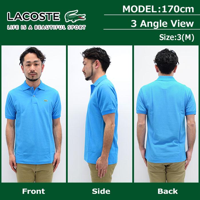LACOSTEラコステのポロシャツ L1212A The Origin14
