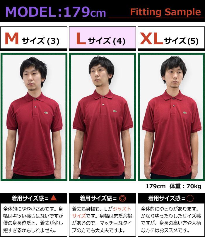 LACOSTEラコステのポロシャツ L1212AL The Origin22