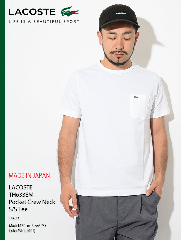 LACOSTEラコステのTシャツ TH633EM Pocket Crew Neck01