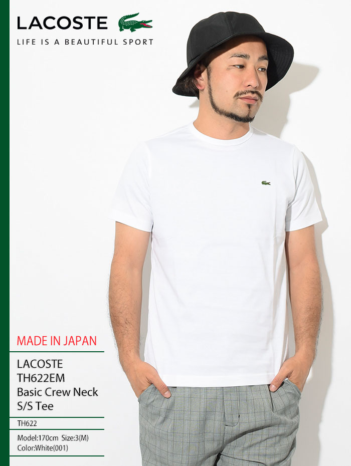LACOSTEラコステのTシャツ TH622EM Basic Crew Neck01