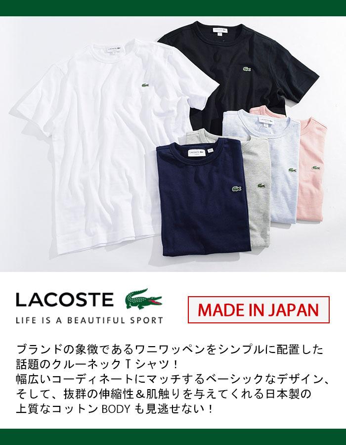 LACOSTEラコステのTシャツ TH622EM Basic Crew Neck02