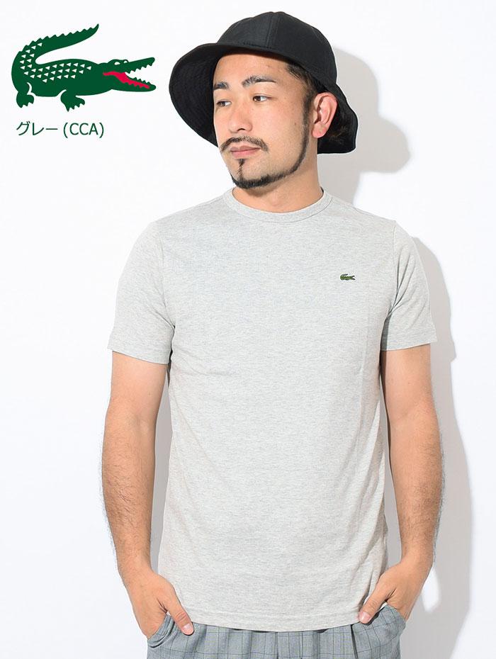 LACOSTEラコステのTシャツ TH622EM Basic Crew Neck06