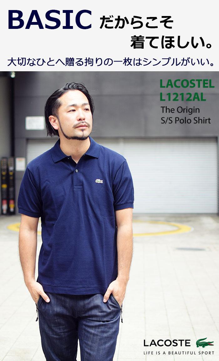 LACOSTEラコステのポロシャツ L1212AL The Origin01