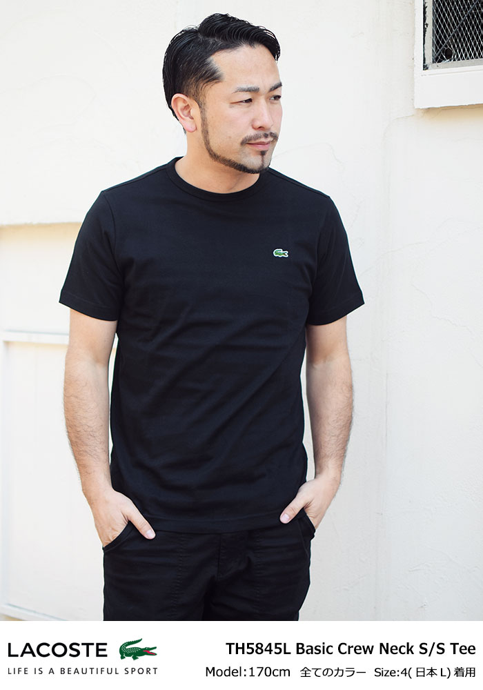 LACOSTEラコステのTシャツ TH5845L Basic Crew Neck01