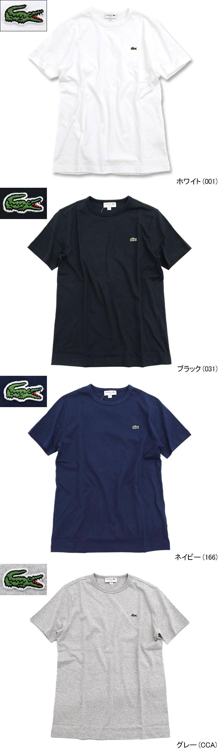 LACOSTEラコステのTシャツ TH5845L Basic Crew Neck14