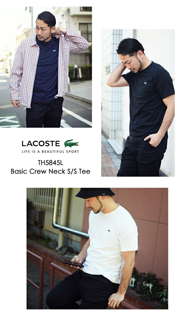 LACOSTEラコステのTシャツ TH5845L Basic Crew Neck07