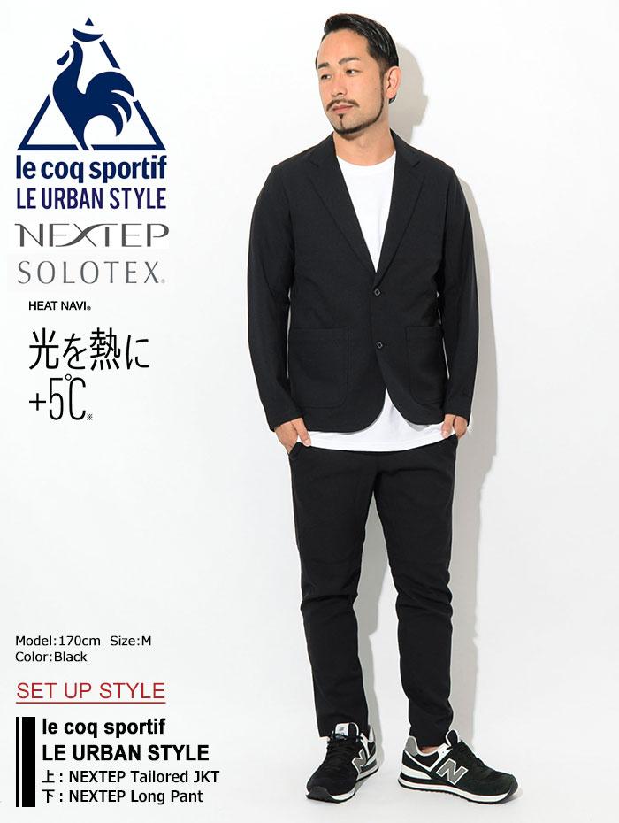 le coq sportifルコックスポルティフのジャケット NEXTEP Tailored01