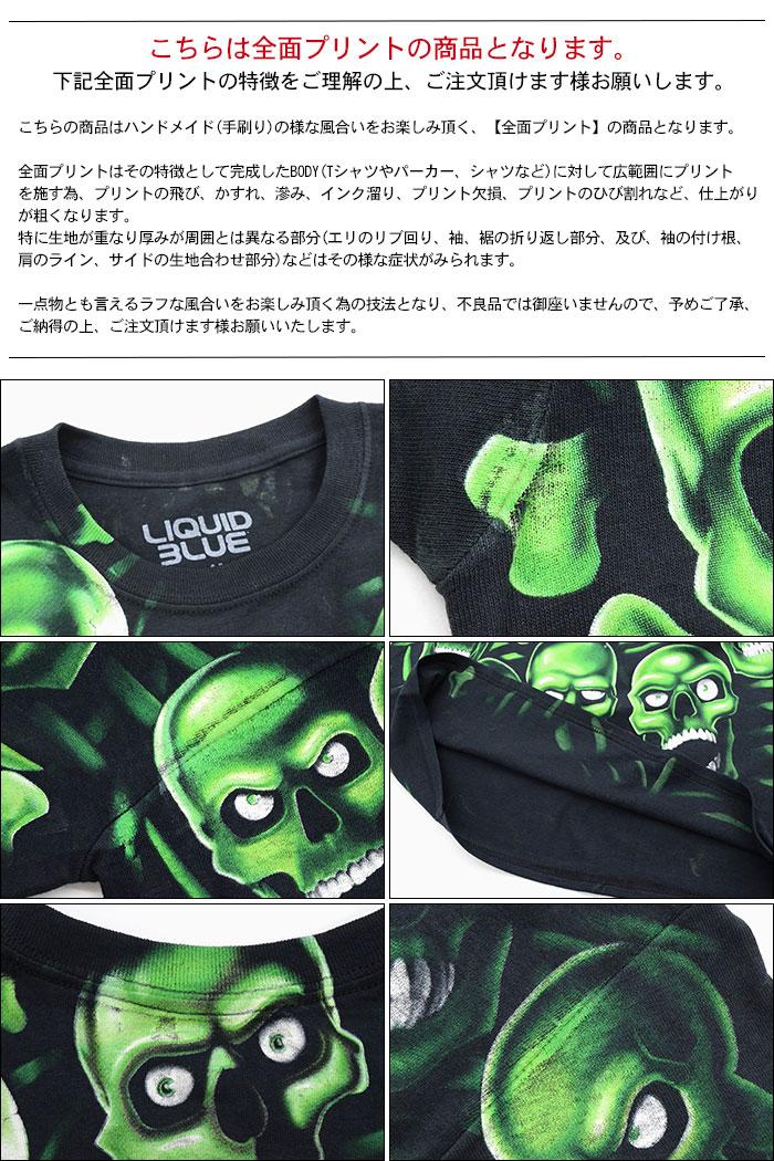 LIQUID BLUEリキッド ブルーのTシャツ Skull Pile Green Black05