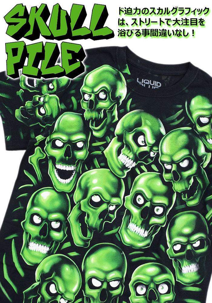 LIQUID BLUEリキッド ブルーのTシャツ Skull Pile Green Black03