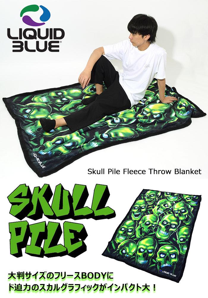 LIQUID BLUEリキッド ブルーのブランケット Skull Pile Fleece Throw Blanket02