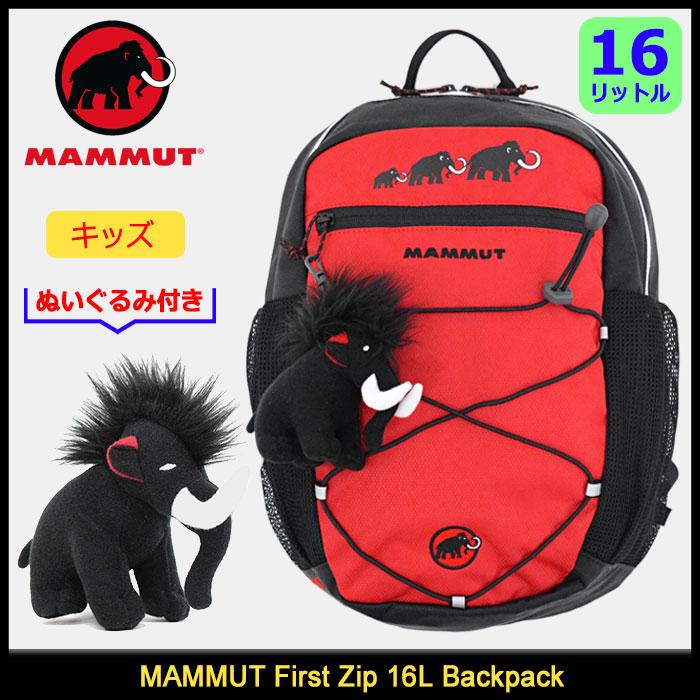 MAMMUTマムートのリュック First Zip 16L Backpack01