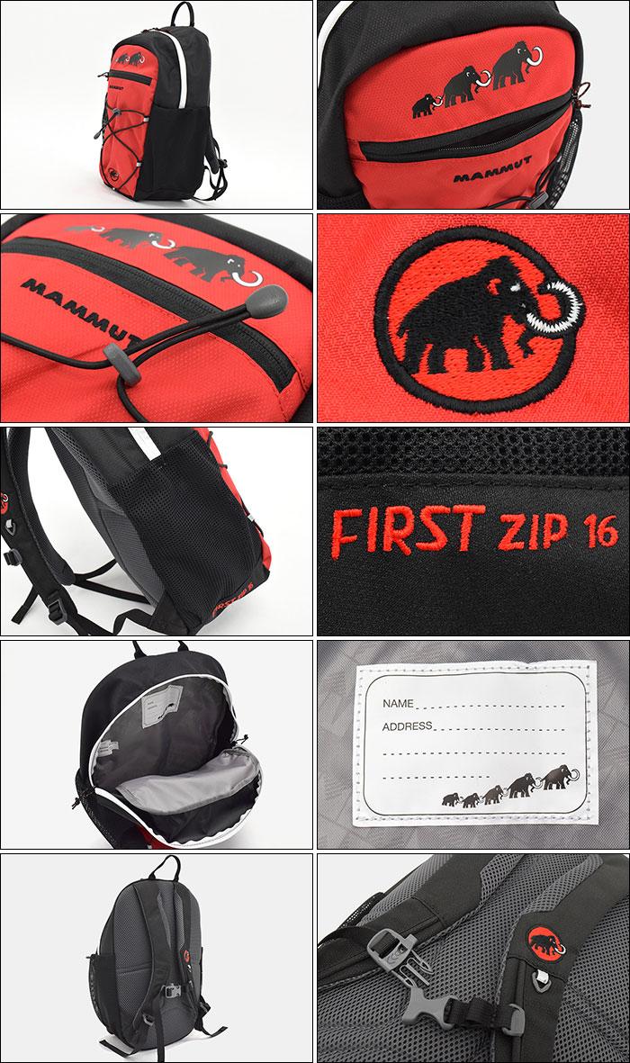MAMMUTマムートのリュック First Zip 16L Backpack04
