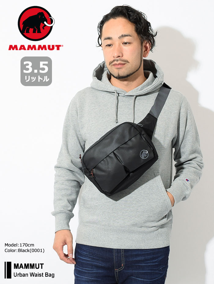 MAMMUTマムートのウエストバッグ Urban Waist Bag01