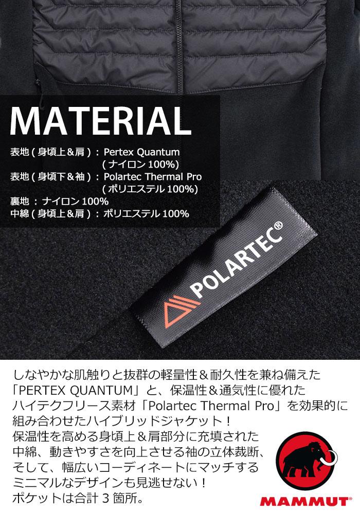 MAMMUTマムートのジャケット Innominata ML Hybrid05