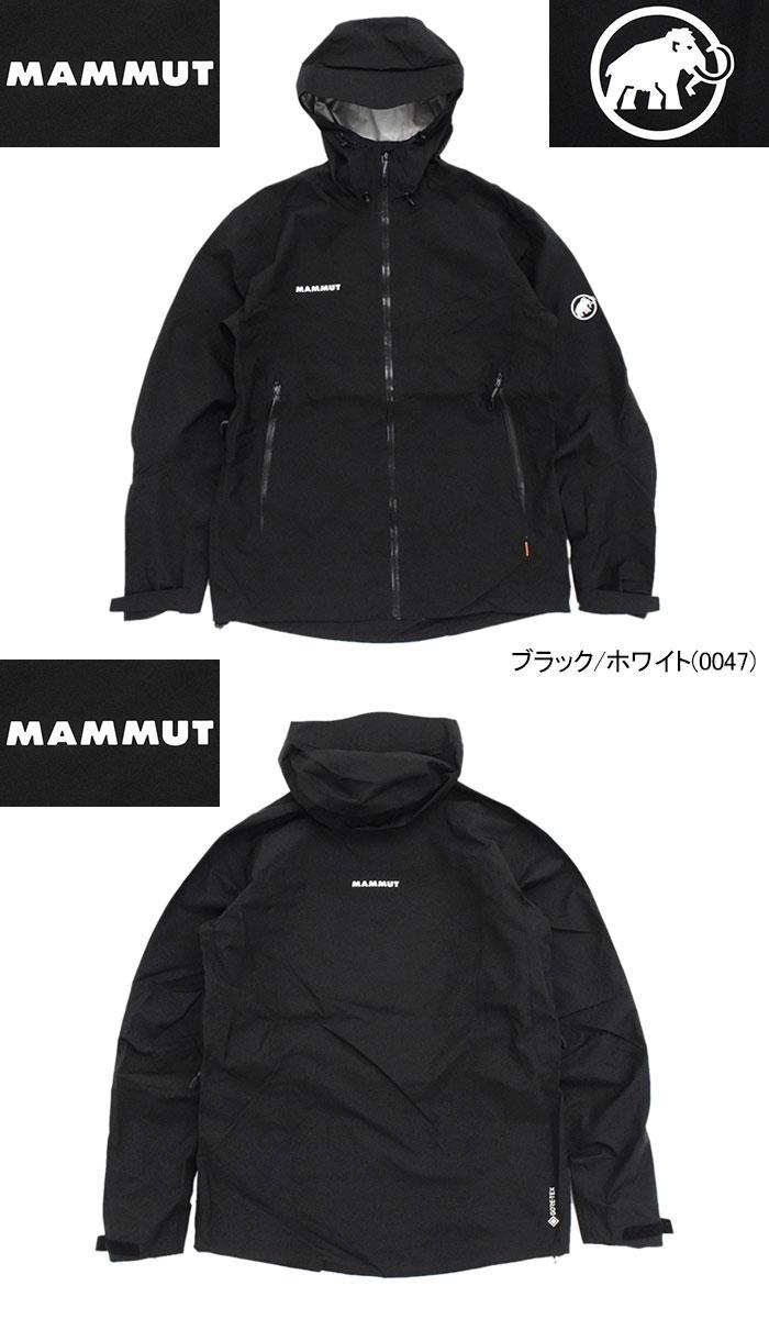 MAMMUTマムートのジャケット Convey Tour HS Hooded06