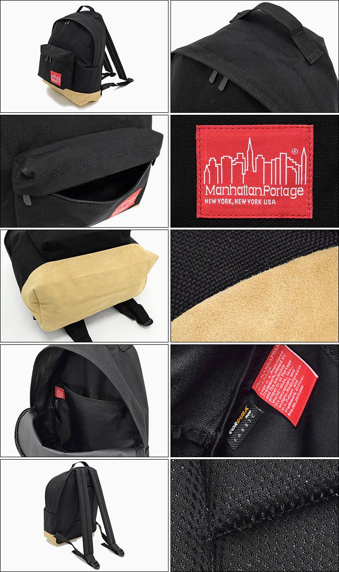 Manhattan Portageマンハッタンポーテージのリュック Suede Fabric Big Apple Backpack03