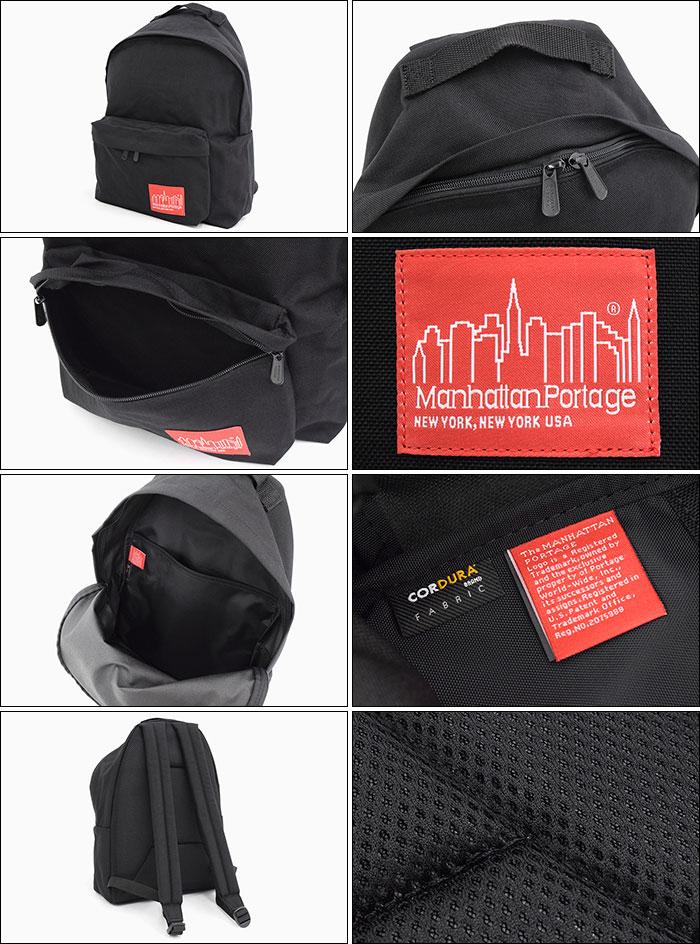 Manhattan Portageマンハッタンポーテージのリュック Big Apple Backpack03
