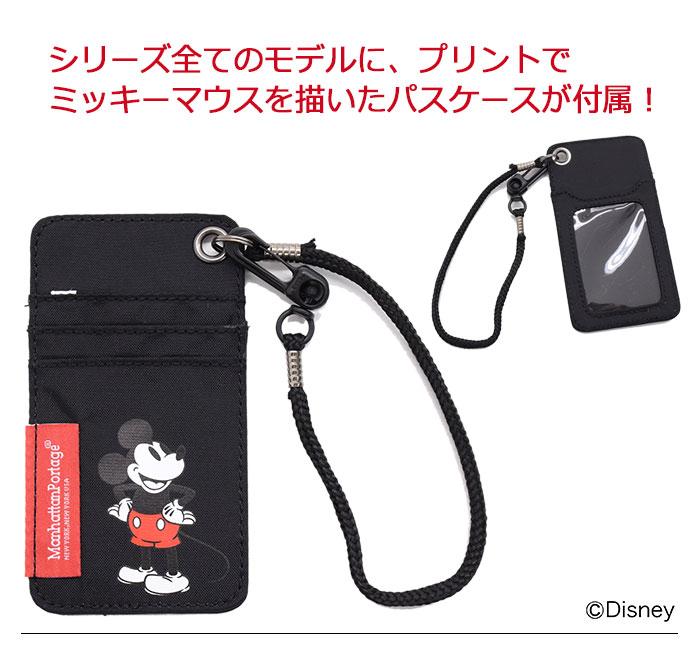 Manhattan Portageマンハッタンポーテージのショルダーバッグ Mickey Mouse Collection Jogger Bag07