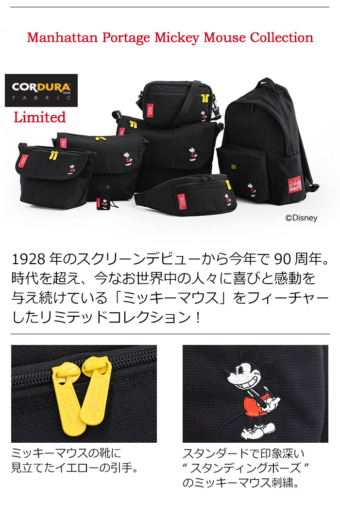 Manhattan Portageマンハッタンポーテージのメッセンジャーバッグ Mickey Mouse Collection Casual Messenger Bag Small05