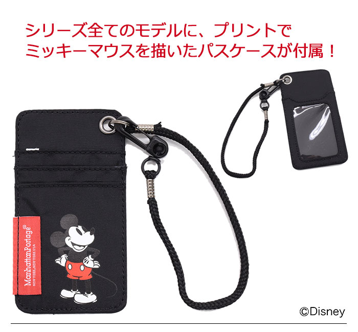 Manhattan Portageマンハッタンポーテージのメッセンジャーバッグ Mickey Mouse Collection Casual Messenger Bag Small06