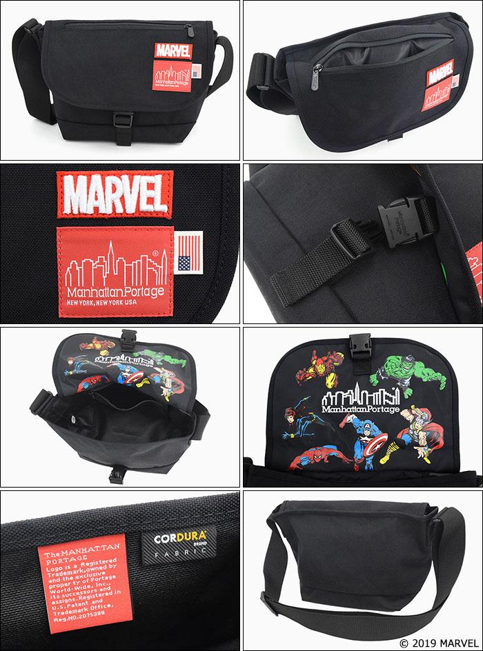 Manhattan Portageマンハッタンポーテージのメッセンジャーバッグ MARVEL Casual Small Messenger Bag04