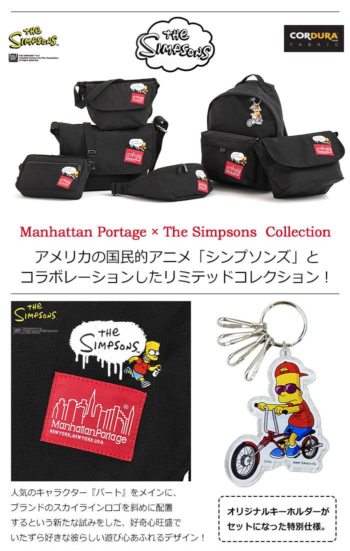 Manhattan Portageマンハッタンポーテージのバッグ The Simpsons Vintage Medium Messenger Bag03
