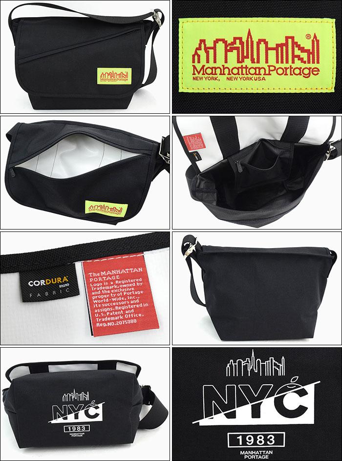 Manhattan Portageマンハッタンポーテージのメッセンジャーバッグ 19FW NYC Print Vintage Medium Messenger Bag04