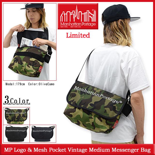 Manhattan Portageマンハッタンポーテージのバッグ MP Logo & Mesh Pocket Vintage Medium Messenger Bag01