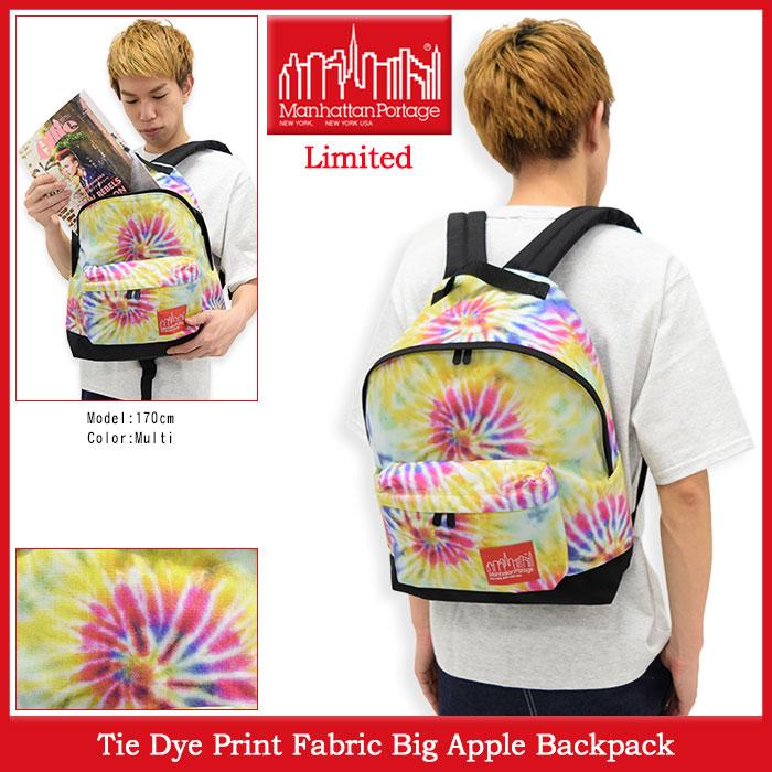 Manhattan Portageマンハッタンポーテージのバッグ Dye Print Fabric Big Apple Backpack01
