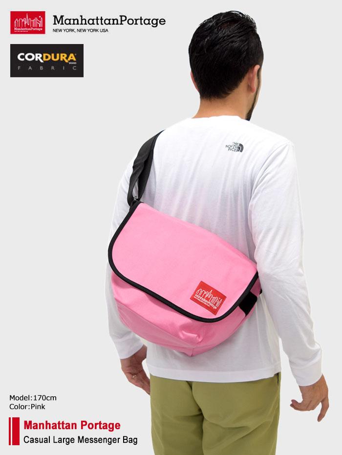 Manhattan Portageマンハッタンポーテージのメッセンジャーバッグ Casual Large Messenger Bag01