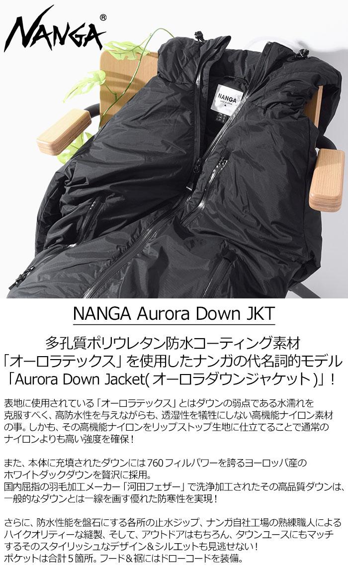 NANGAナンガのジャケット Aurora Down03