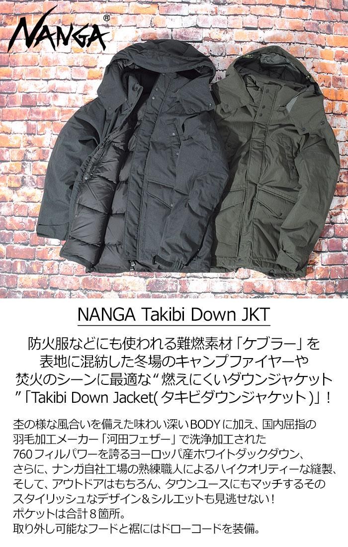 NANGAナンガのジャケット Takibi Down03