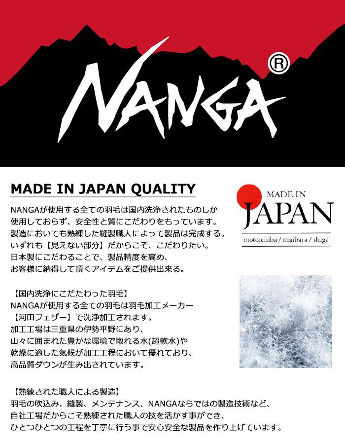 NANGAナンガのジャケット Takibi Down11