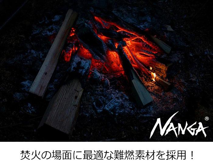 NANGAナンガのジャケット Takibi Field Anorak Parka07