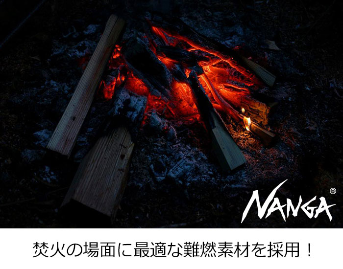 NANGAナンガのジャケット Takibi Mountain Parka06