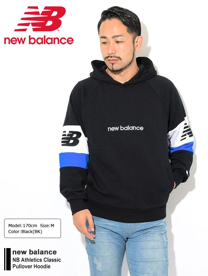 new balance pullover