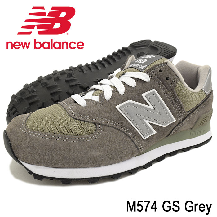 new balance m574 grey