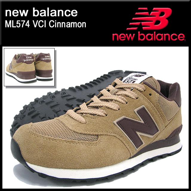 new balance 574 vci beige