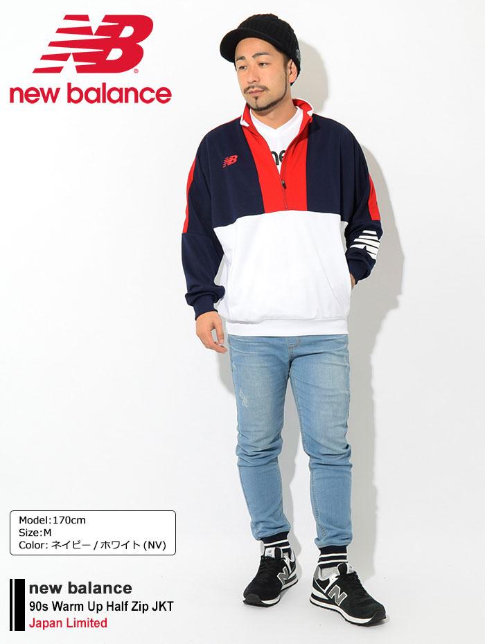 new balanceニューバランスのジャケット 90s Warm Up Half Zip01