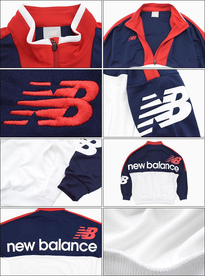 new balanceニューバランスのジャケット 90s Warm Up Half Zip05