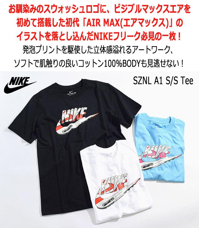 NIKEナイキのTシャツ SZNL A1 02