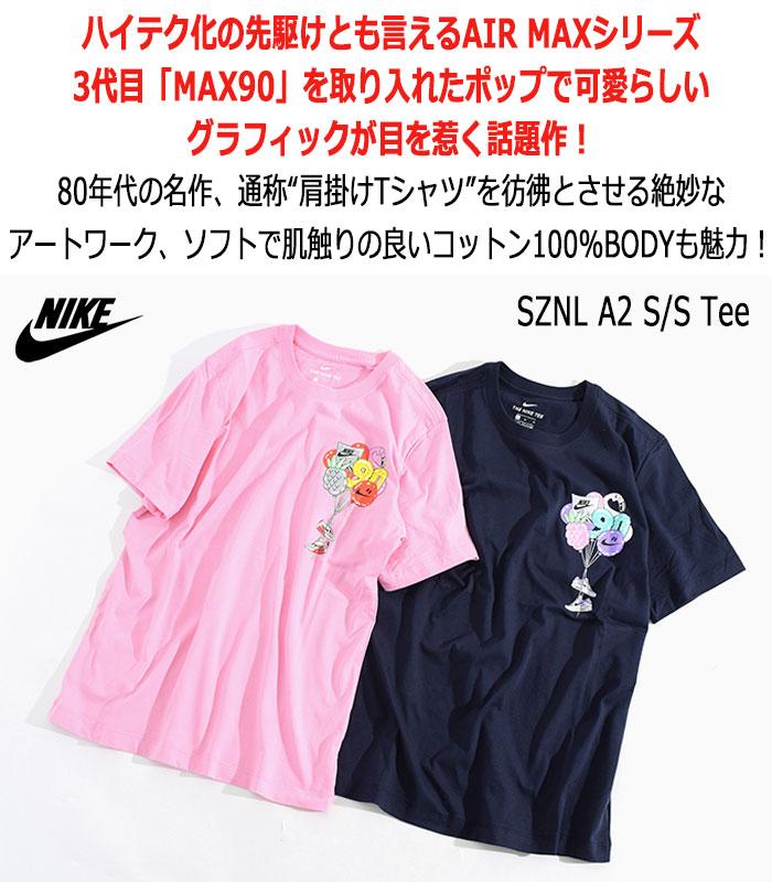 NIKEナイキのTシャツ SZNL A2 02