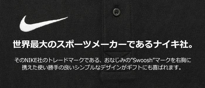 NIKEナイキのポロシャツ TS Core01